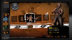 MASSIVE ACTION GAME 画面写真_1.png