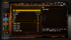 MASSIVE ACTION GAME 画面写真_3.png