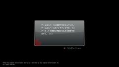 MASSIVE ACTION GAME 画面写真_33.png
